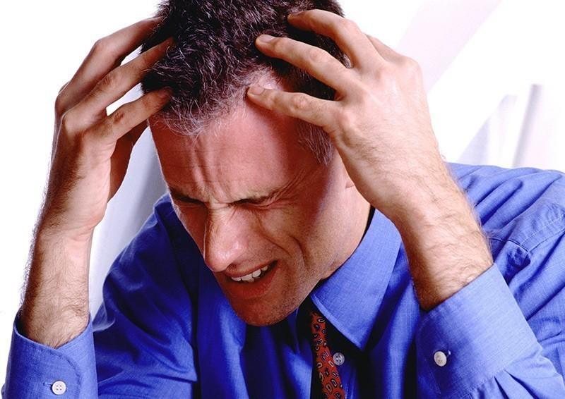 Атеросклероз сосудов головного мозга — особенности, симптомы, лечение заболевания