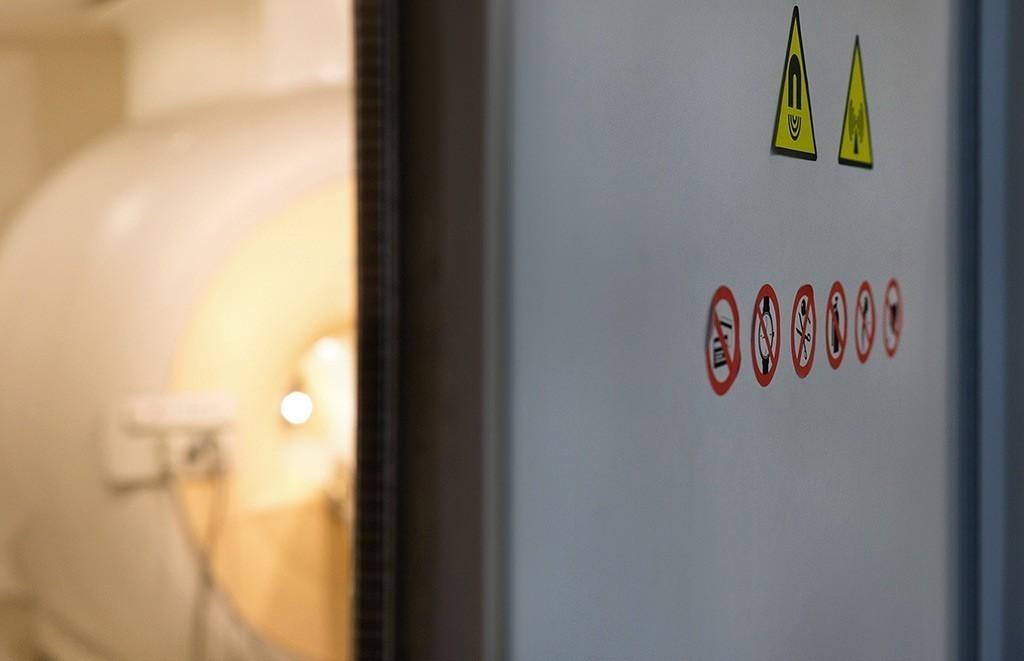 Где пройти МРТ не далеко от ул.Аэродромная?